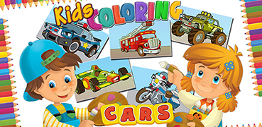 cars-coloring